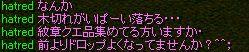 a0061353_0295427.jpg