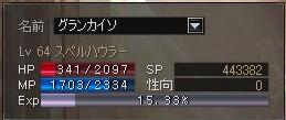 a0030061_14153856.jpg