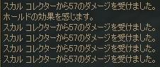 a0030061_14155658.jpg