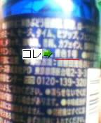 a0057868_16564693.jpg