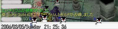 e0019573_0114710.jpg