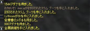 f0004387_14568.jpg
