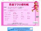 f0076589_1148952.jpg