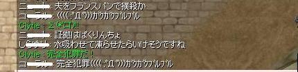 f0080899_11284381.jpg