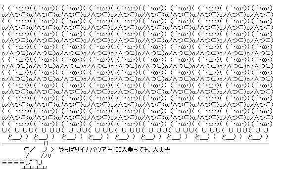 a0047802_17165472.jpg