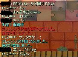e0076602_21542017.jpg