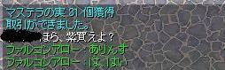e0076602_2156464.jpg