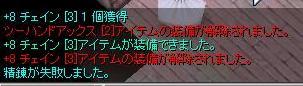 e0076602_2224815.jpg