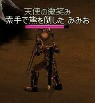 c0045210_722762.jpg
