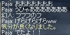 b0023812_1403985.jpg