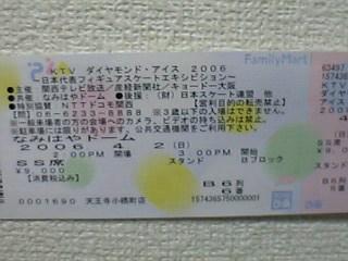 e0048512_223374.jpg