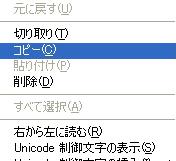 c0018823_1011015.jpg
