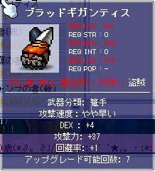 d0048430_317222.jpg