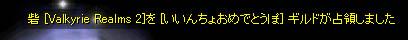 d0051030_193152.jpg