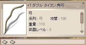 b0037741_14425920.jpg