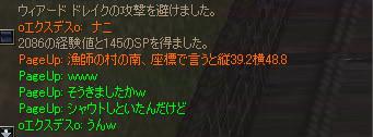 f0088842_21125699.jpg