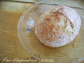 山の上のパン屋さん DOOSHEL_e0073946_21263944.jpg