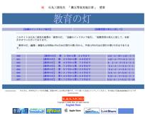 b0014152_22444681.jpg