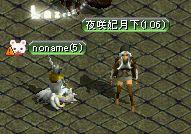 a0061353_13272521.jpg