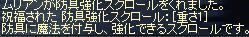 f0043259_10163729.jpg