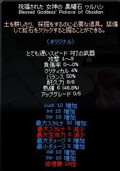 e0047265_42511.jpg
