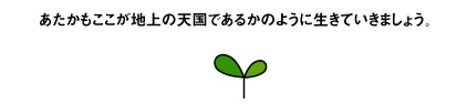 a0013267_2225266.jpg