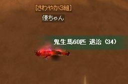 f0088869_20505690.jpg