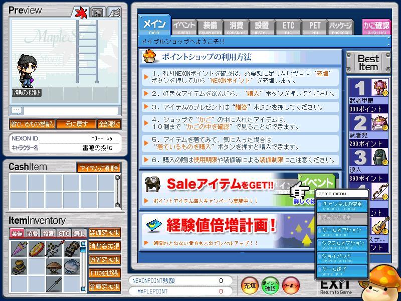 f0048580_1657489.jpg