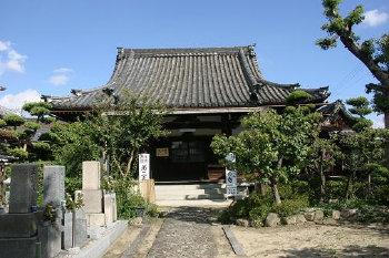 <第二番 龍興山 念仏寺>_a0045381_18591295.jpg