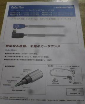 新商品!!_a0055981_17491681.jpg
