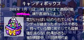 e0021096_2111163.jpg