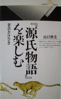 b0044404_215682.jpg
