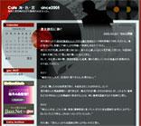 b0058108_017823.jpg