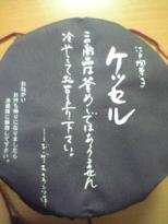 b0058108_0245563.jpg