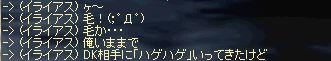 b0023812_220178.jpg