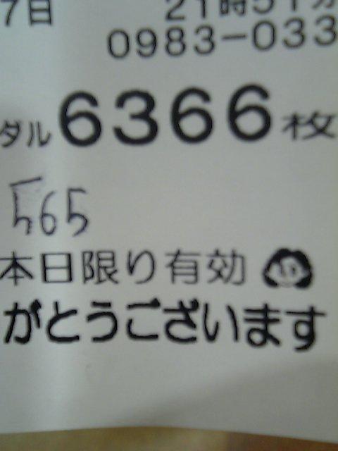 d0012712_18571619.jpg