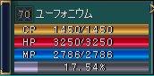 b0016320_8331177.jpg