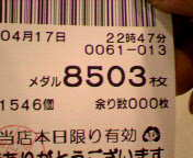 f0065228_22243446.jpg
