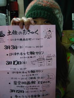 映画大会・・・・・・・・・。_f0004730_19193377.jpg