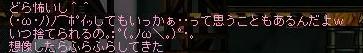 b0069938_213459.jpg