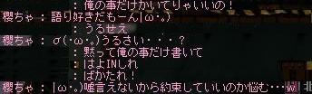 b0069938_22135884.jpg