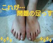 f0082938_22455684.jpg