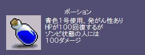 f0075439_21405736.jpg