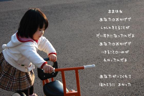 f0071242_2365140.jpg