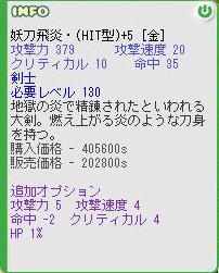 e0062444_1715153.jpg