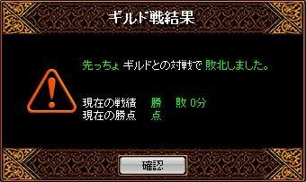f0028549_23673.jpg