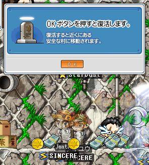 f0056650_1122540.jpg