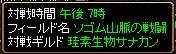 a0061353_13443493.jpg