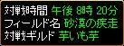 a0061353_13482085.jpg