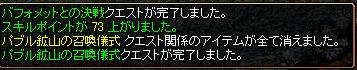 a0061353_13495116.jpg
